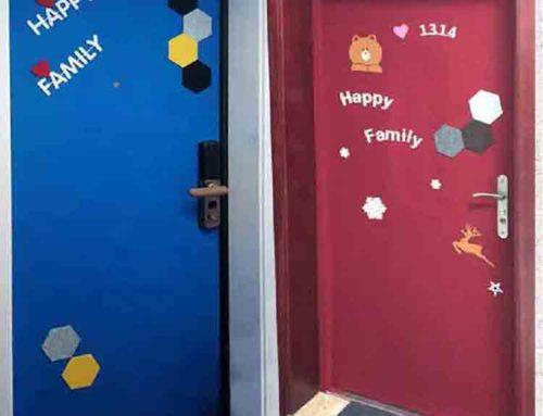 Felt House Door Sticker