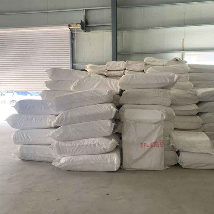 Oil Absorbing Felt Warehouse